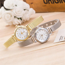 Quartz Watch Women Small Round Dial Stainless Steel Woven Mesh Band Simple Casual Ladies Wrist Watches wholesale Free shipping