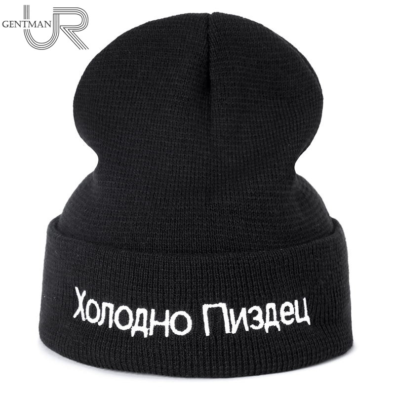 URGENTMAN 1pc Russian Letter Very Cold Casual Beanies For Men Women Knitted Skullies