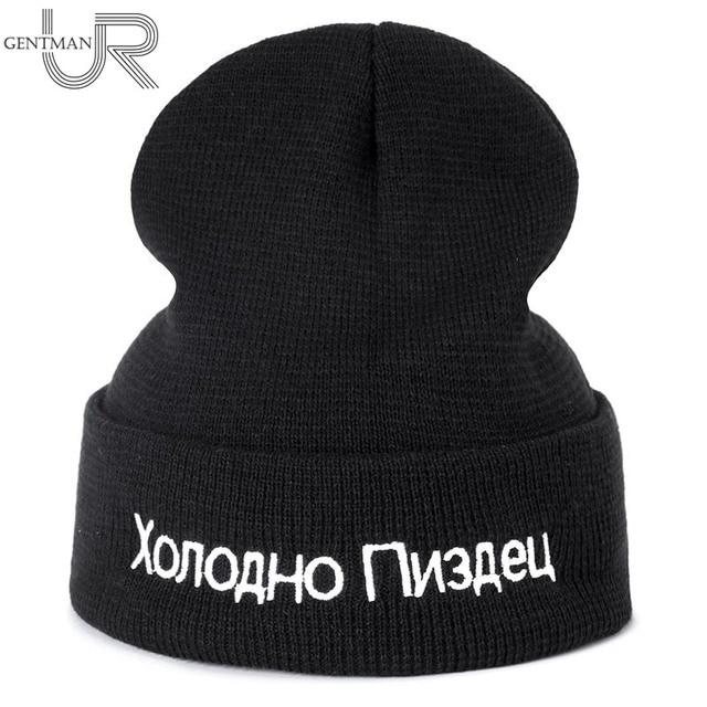 1 pc כובע באיכות גבוהה רוסית מכתב מאוד קר ימס מזדמן עבור גברים נשים אופנה סרוג חורף כובע היפ הופ Skullies כובע