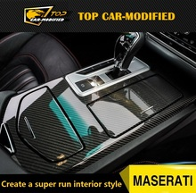 Free shipping Carbon fiber Dashboard Interior Moulding Trims for Maserati Ghibli high version 2014up