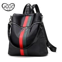 Водонепроницаемый нейлон ноутбук рюкзак женщины Стильный квадратный дизайн цвет бар украшения кожа рюкзак vHigh емкость дорожная сумка