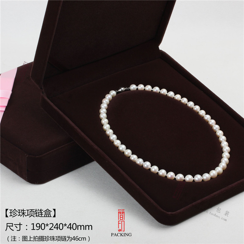 Blue velvet jewelry box pearl necklace box gift box courtship