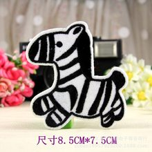 Cartoon Lovely Baby Zebra Beli Zebrette Wholesale Iron on Embroidered Cloth Clothes Patch For Clothing Girls Boys(China)