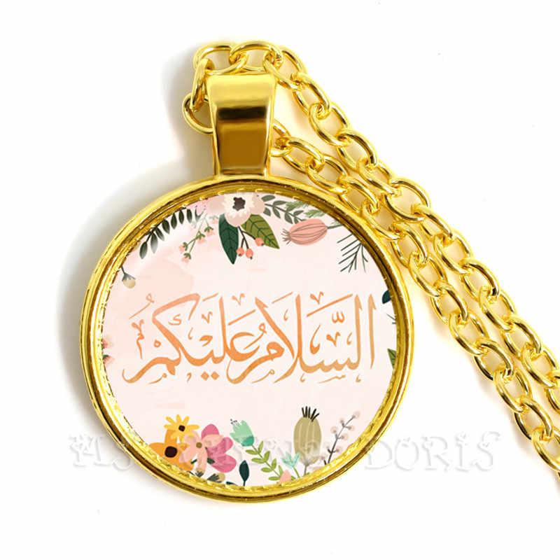 場合アッラーあなた、なし克服あなた女性のためのアラビア語のイスラム教徒の神アッラーペンダント宗教ジュエリーギフト