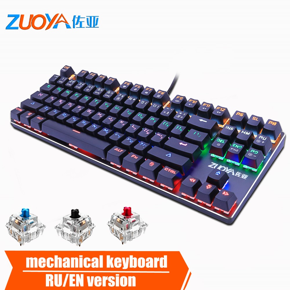 Anti ghosting Mechanical Keyboard LED Backlit Blue Red black Switch wired Gaming Keyboard Russian English for
