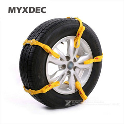 5Pcs/Lot Universal Adjustable Auto Car SUV Snowblower Tire Snow Chains Mug Ice Road Ground Anti Wheel Slip Chain For 165-265 mm
