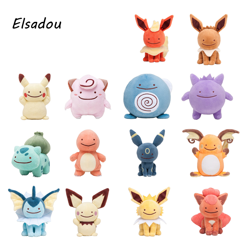 Elsadou 14pcs/set Ditto Cosplay Pikachu Squirtle Bulbasaur Charmander Clefairy Eevee Gengar Raichu Plush Toy Doll who is tom ditto