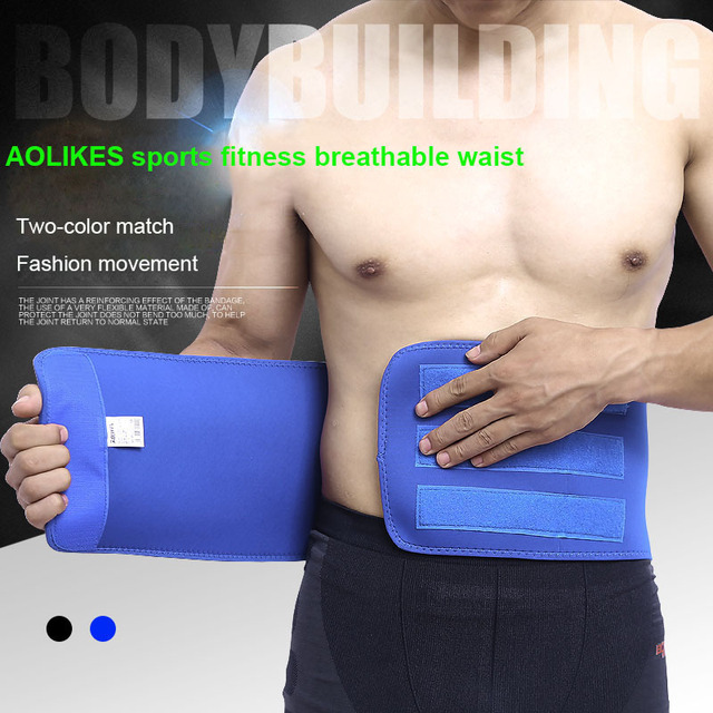 Men Waist Support Belt Lumbar Brace Breathable Protection Back Absorb Sweat Fitness Sport Protective Gear 1