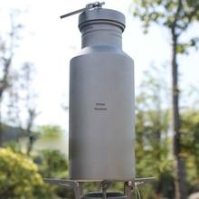 Titanium keith mi botella 550 ml shaker para la proteína botella de la bicicleta al aire libre ciclismo camping senderismo picnic sport ti31 envío gratis