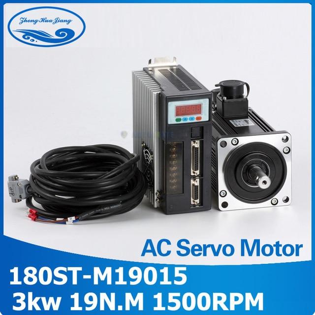 все цены на 3.0Kw cnc servo kit servo motor kits 3000w servo motor matched servo drive synchronous motor 220v онлайн