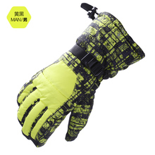 2016 winter women men unisex Adult skiing skating gloves riding bike motorcycle thick waterproof keep warm gloves
