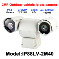2MP 40x Auto Zoom 10W Laser Night Vision 1000M Vehicle Mounted 360 Degrees Rotation PTZ IP Camera For Buses And Cars Security