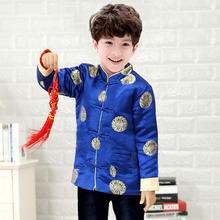 Children's Thicken Boy Tang Suit Jacket Chinese Style Clothes 3colors