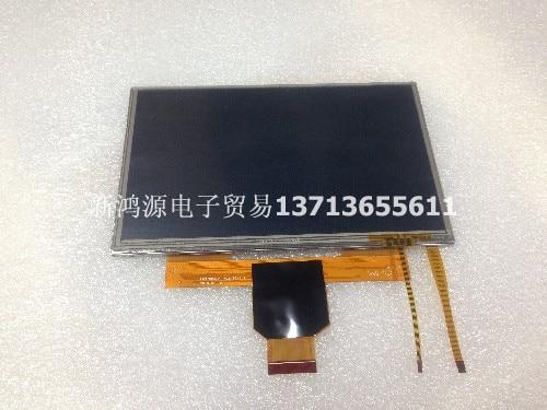 Original 7 inch LMS700KF21 with fine mouth original touch screen car DVS navigation screen