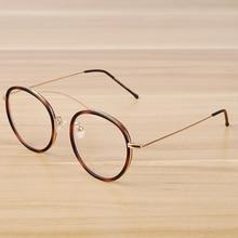 Alloy Glasses Fram Ultralight round Myopia Prescription Eyeglasses Metal Full Optical Frame Eyewear high quality  87001 цены