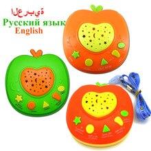 Rusça/İngilizce/arapça projeksiyon okuma hikaye şarkı bulmaca öğrenme makinesi erken çocukluk eğitim çocuk oyuncakları müslüman kuran