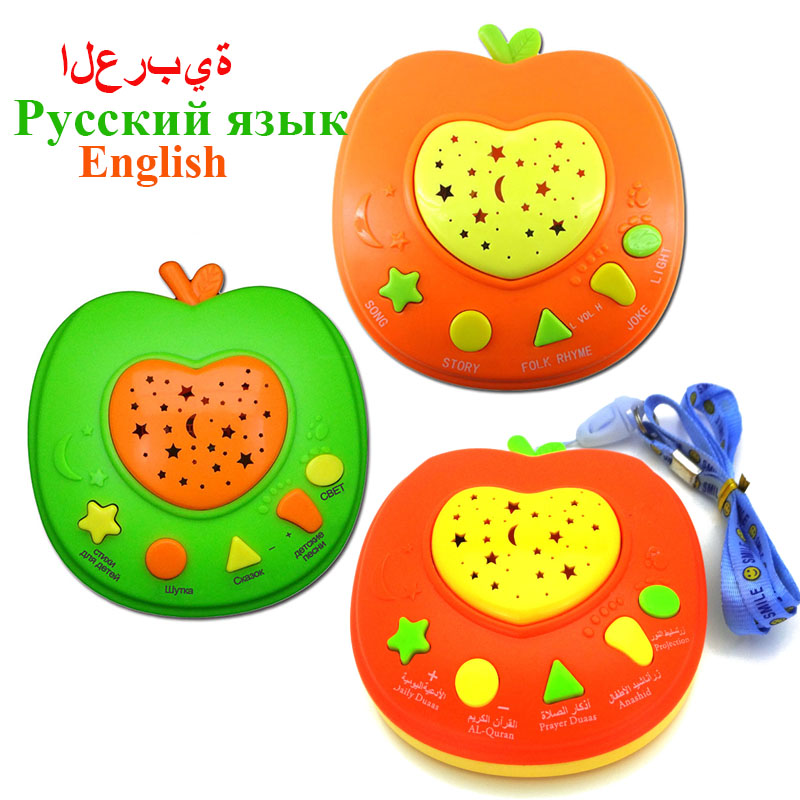 Russian/English/Arabic Projection Read Story Singing Puzzle Learning Machine Early Childhood Education Kids Toys Muslim Koran ...