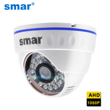Smar cámara de seguridad para el hogar, dispositivo de visión nocturna Full HD, 720P, 1080P, AHD, 24 LED infrarrojos, resolución de 2.0MP, lente HD de 3,6mm, CCTV