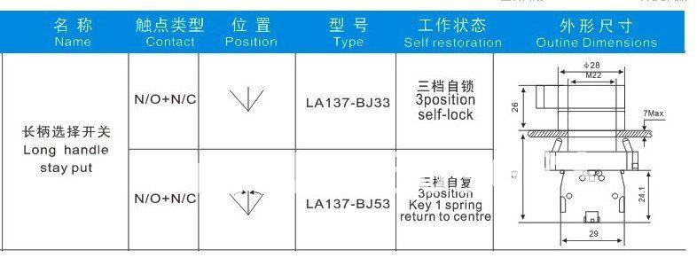 Кнопочные переключатели XB2-BJ33 XB2-BJ53 с длинной ручкой