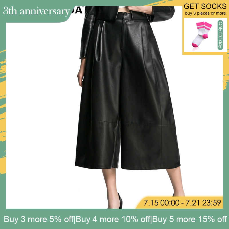 Vero Moda Brand 2019 NEW OL-style dark color PU leather stitching women calf-length trousers women   wide     leg     pants   |31616J002