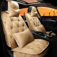 car seat covers pu cushion set for Citroen QUATRE Triomphe elysee Picasso C2 C4 C5 C4L universal mats seatpad free shipping good