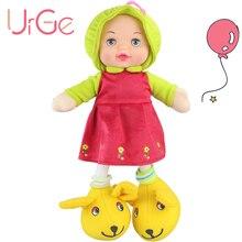 Высокое качество силиконовые лицо Плюшевые Кролик большие ноги красное платье для девочек на день рождения куклы Рождественский подарок кукла urge
