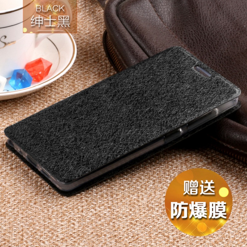 NOSINP coolpad /LETV Cool Changer S1 case Leather Flip silicone protective holster for 5.5Inch SmartPhone by free shipping