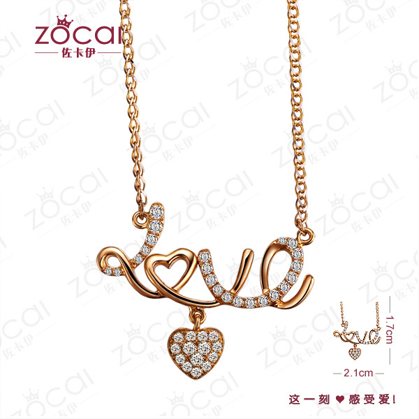 ZOCAI LOVE CONFESSION 0.2 CT H / SI DIAMOND Pendant Diamond 18K SOLID Rose Gold + 925 STERLING SILVER Necklace FREE SHPPING
