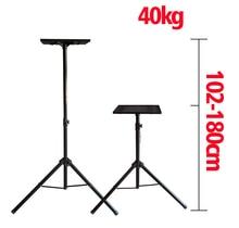 1.02m-1.8m adjustable 360 rotate universal projector tripod stand bracket DVD Player floor holder laptop stand speaker stand