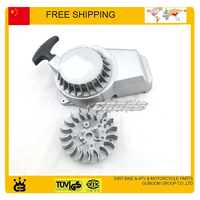 free shipping PERFORMANCE PULL START ALUMINUM GEAR 33cc 43cc 47cc 49cc POCKET BIKE 50cc ATV mini moto quad pull starter