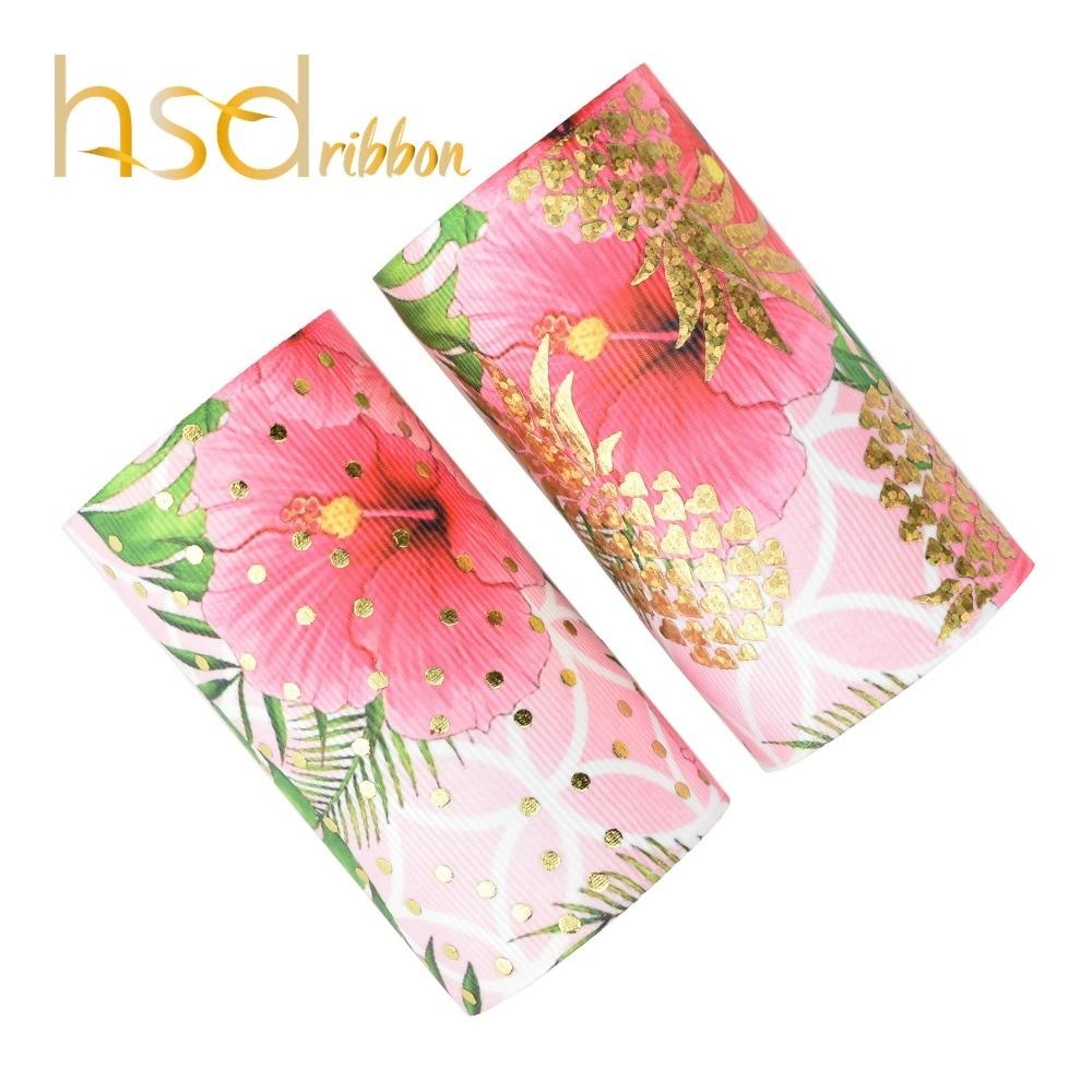 HSDRibbon 75MM 3 inch Summer fashion holographic gold Foil Printed on HT Grosgrain Ribbon