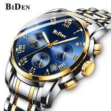 Biен лучший бренд класса люкс Хронограф Дата мужские часы Военные Спорт мужской часы сталь ремень бизнес наручные кварцевые для мужчин