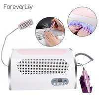 54W Nail LED UV Lamp Vacuum Cleaner Suction Dust Collector 25000RPM Drill Machine Pedicure Remover Polish Tools With Desk Lamp
