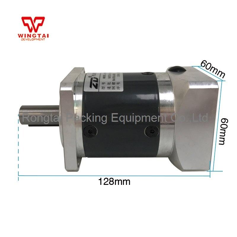 ZD réducteur planétaire 60ZDF20-400T1 vitesse d'entrée 3000 tr/min