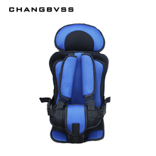 1PC Comfortable Portable 8 Color Baby Car Seat Safety Kids Car Protection Baby Cushion Children Safety Seat Auto Booster Chair(China)