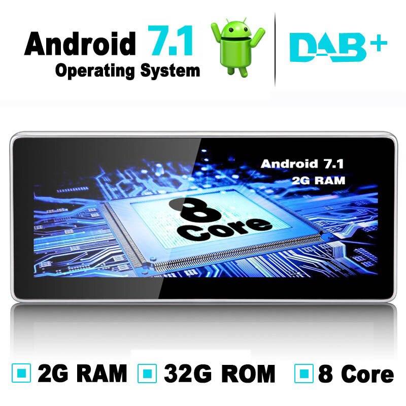 10.25 pollice 32g ROM Android 7.1 GPS Per Auto Sistema di Navigazione Radio Lettore DVD Multimediale Stereo per Audi A4L per audi A5 Q5 2009-2015