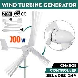 700W 3 ostrza hybrydowego wiatru generator z turbiną kontroler ładowarki zasilania domu