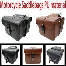 Motorcycle saddle bags village vintage saddlebag Prince Regal Raptor vehicle side box edge motorcycle knight bag
