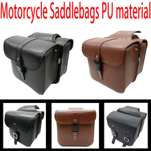 Motorcycle saddle bags village vintage saddlebag Prince Regal Raptor vehicle side box edge motorcycle knight bag