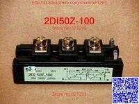 Free Shipping 2DI50Z 100 2DI50Z100 2PCS LOT In Stock