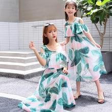 mommy and me clothes ruffled off shoulder mother daughter dresses family look mom girl matching outfits dress clothing