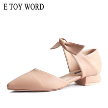 цены E TOY WORD Spring Autumn Low Heels Shoes 3CM Butterfly Shallow mouth Single Shoes Women Thick Heel Shoes Pointed Toe Women Shoes