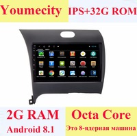 Youmecity Android 8.1 CERATO K3 FORTE 2013 2 DIN Car DVD GPS for Kia head unit radio video player wifi Capacitive 1024*600 BT