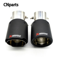 1pcs For Peugeot 307 408 207 For Ford Focus 2 focus 3 SUZUKI SX4 Akrapovic Carbon Car Exhaust Muffler Tip Pipes accessories