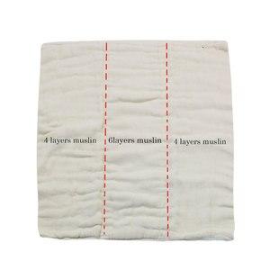 Image 3 - Happy Flute – Tissu en coton doux, à pré pli, de couche culotte pour bébé, 100% non blanchi pour douceur et absorption rapide, 6 pièces/lot
