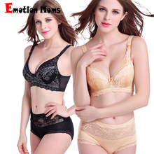 Emotion Moms Lace Maternity Clothes full cup Cotton Plus size Bra Nursing For Pregnant Women Breastfeeding