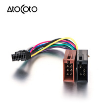 Kenwood Car Stereo Wiring Harness - Wiring Diagrams List on