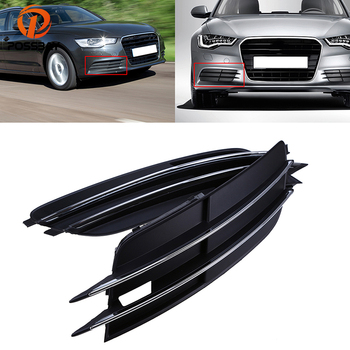 1pair Left Right Car Front Bumper Lower Grille Grills For Audi A6 C7 Sedan/Avant 2011-2015 Pre-facelift Car Replacement grille