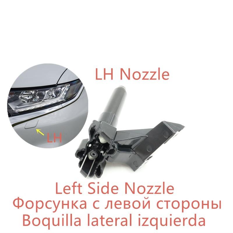 Налобный распылитель для омывателя Форсунка с крышкой для Mitsubishi Outlander - Color: Left  washer nozzle