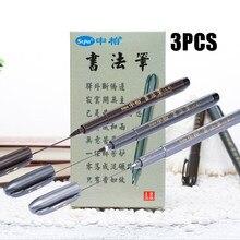 SIPA 3PCS Chinesischen Japanischen Wasser Tinte Malerei Schreibtafel Weichen Bürste Kalligraphie Stift Art Büro Schule